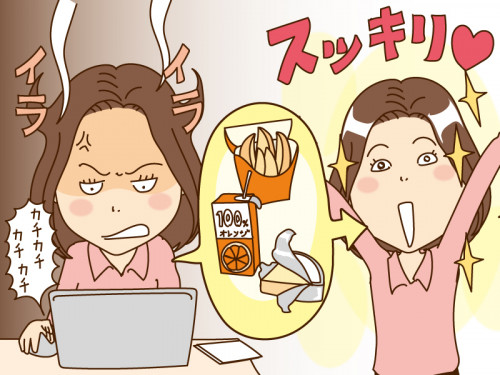 コンビニ食_サムネ修01.jpg