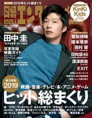 cover_2001.jpg