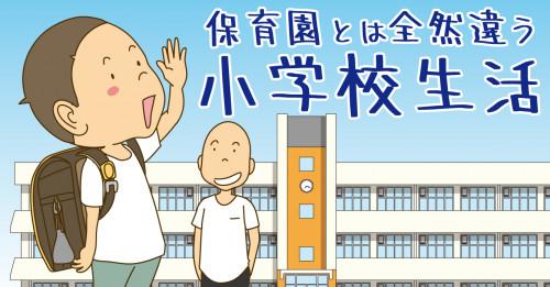 日経dual2020-07_01-サムネ02.jpg