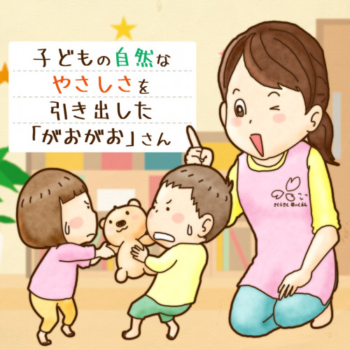ep04-漫画がおがお-0514-00-1024x1024.jpg