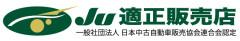 tekiseishop_logo_a003.jpg