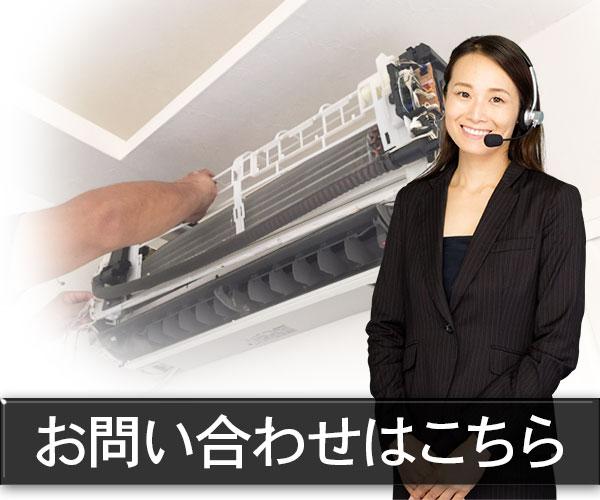 兵庫県川西市のエアコン工事・電気工事の【新橋電気】