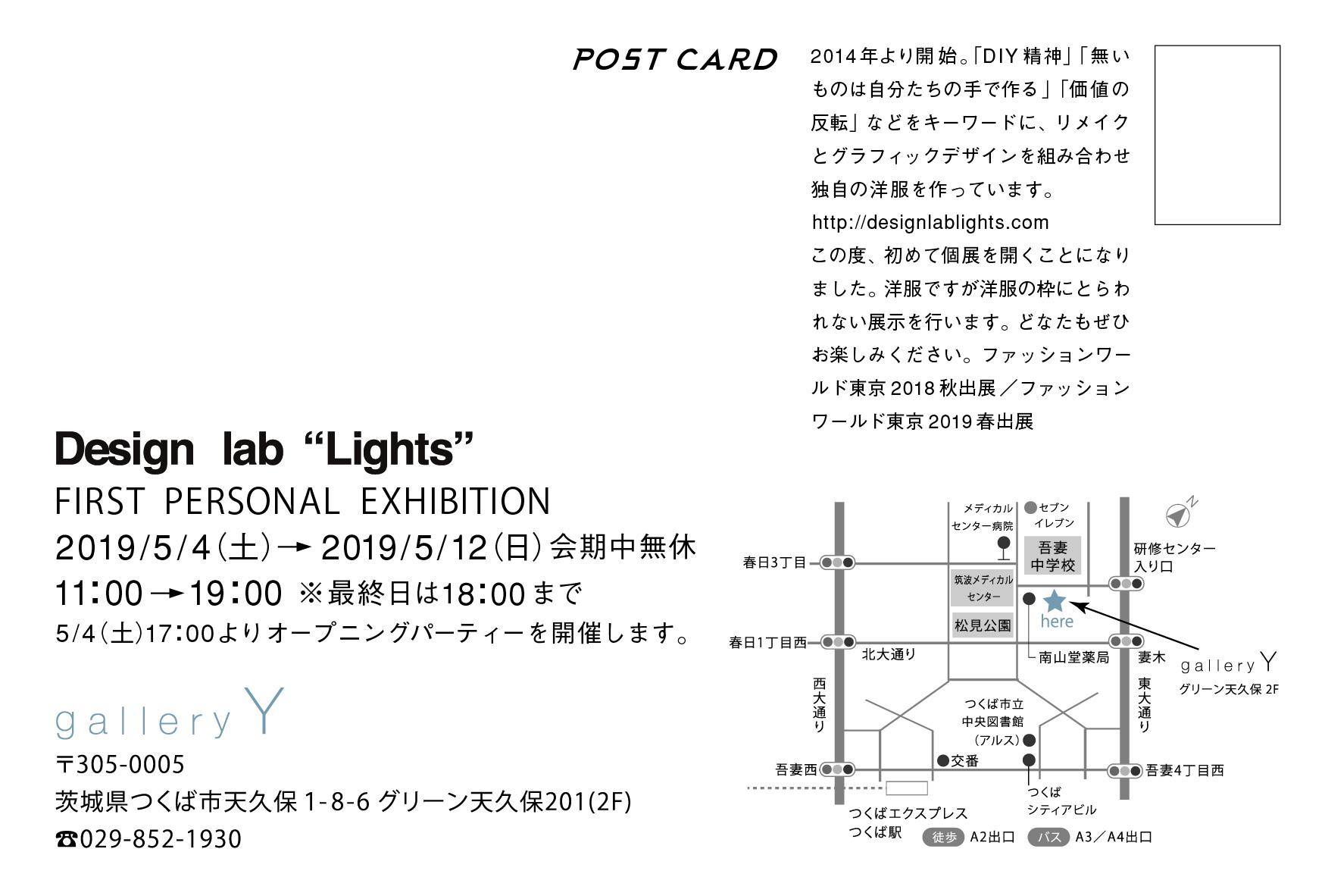 postcard_うら.jpg