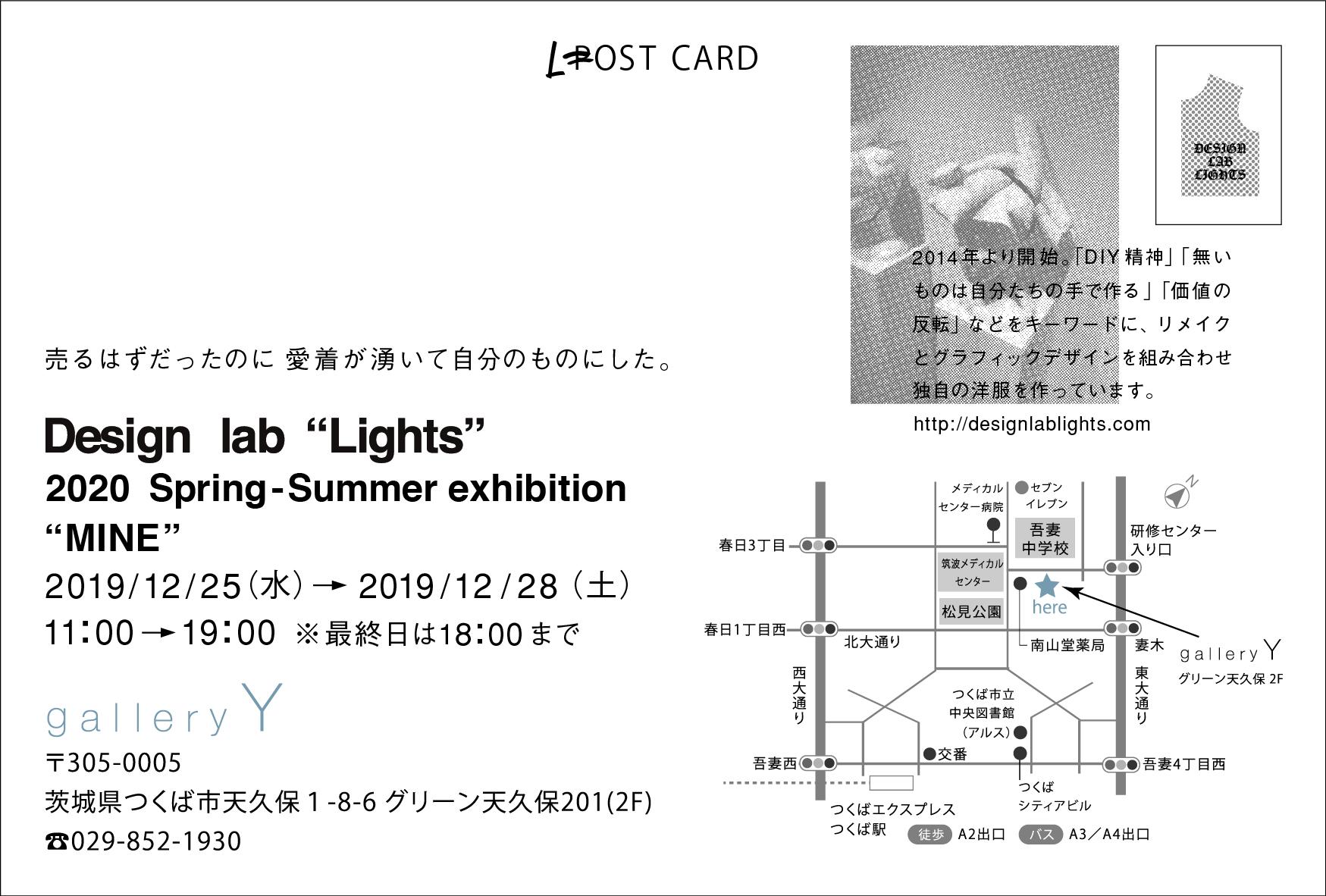 postcard_20191129_web-02.jpg