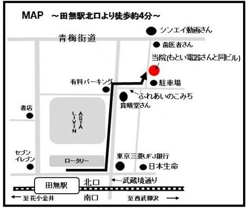 移転マップ.jpg