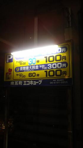 EM8q8AVU0AIJ_04.jpg