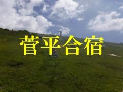 菅平合宿バナー