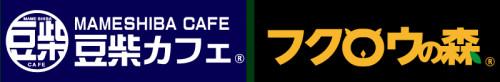 商標ロゴ.gif