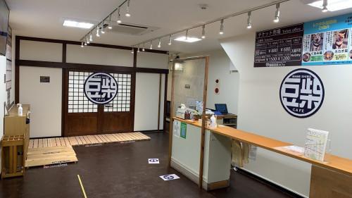 2階チケット売場と入場口r.jpg