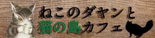決定・木枠余白付き(テスト印刷2(ダヤンぼかし・カラー変更)).jpg