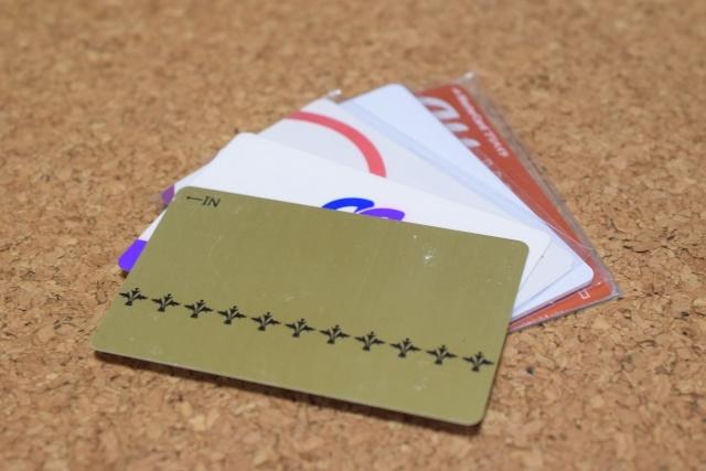 スマートな財布はスマートに使いこなそう