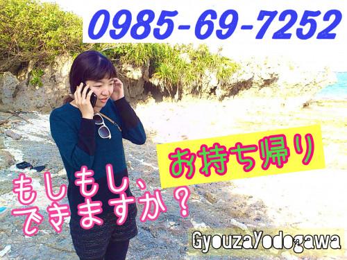 AC699957-58D5-45C6-B045-4A9ECC629D81.jpeg