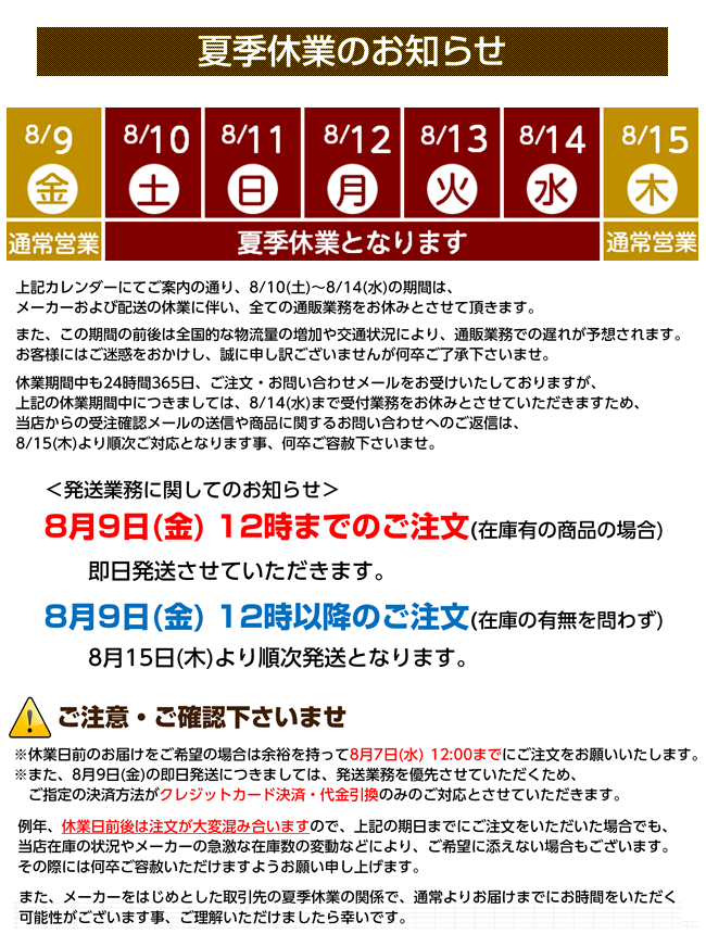 夏季19_FP用完成版_650-860.png
