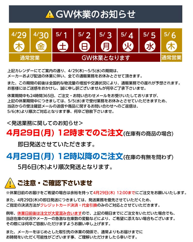 21GW_PC.png