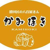 上保木青果ロゴ1.jpg