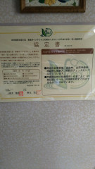 DSC_0491.JPG