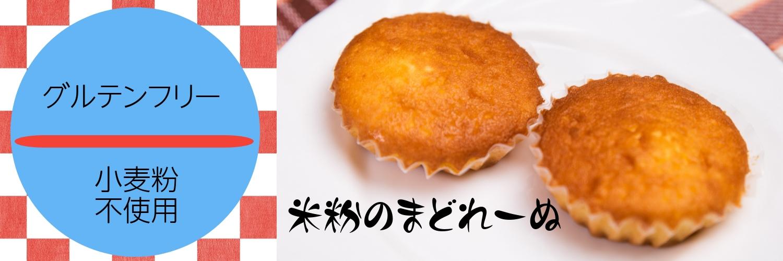 GAZN 米粉LP1番目1500×500.jpg