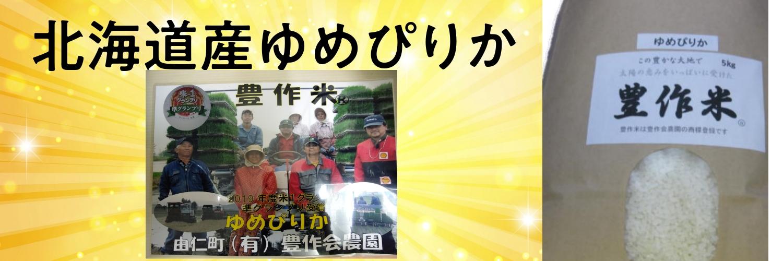 GAZN 米粉LP2番目1500×500.jpg