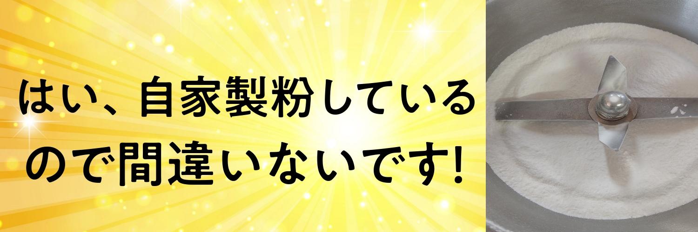 GAZN 米粉LP4番目1500×500.jpg