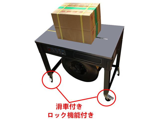 半自動梱包機の価格が87,000円から!半自動梱包機をお求めやすい価格で販売中