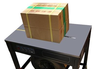 半自動梱包機を扱う【石島商事株式会社】~結束機(PPバンド)・真空包装機なども販売~