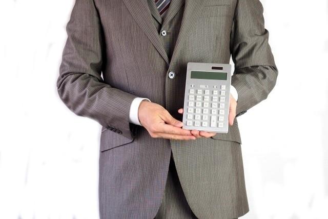 半自動梱包機の価格確認はお気軽に! | 価格を提示する人物