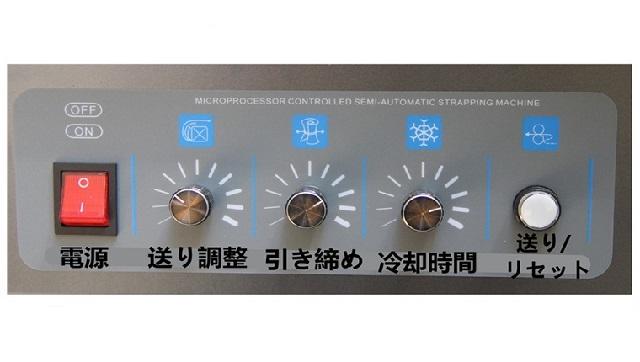 梱包の機械を導入するなら【石島商事株式会社】へ