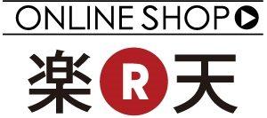 shop_rakuten