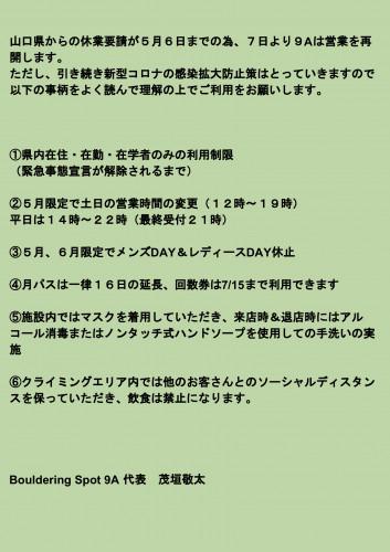 無題のドキュメント-75.jpg