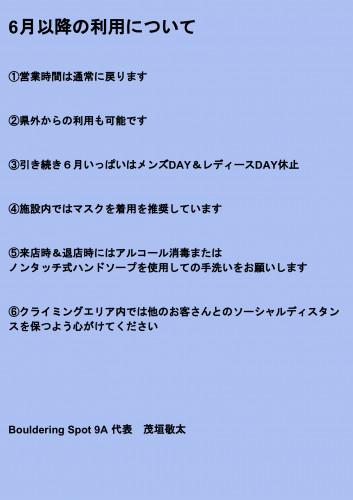無題のドキュメント-77.jpg