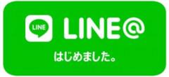 D11F9F0A-8285-44AD-9EE0-57F511AD3B58.jpeg