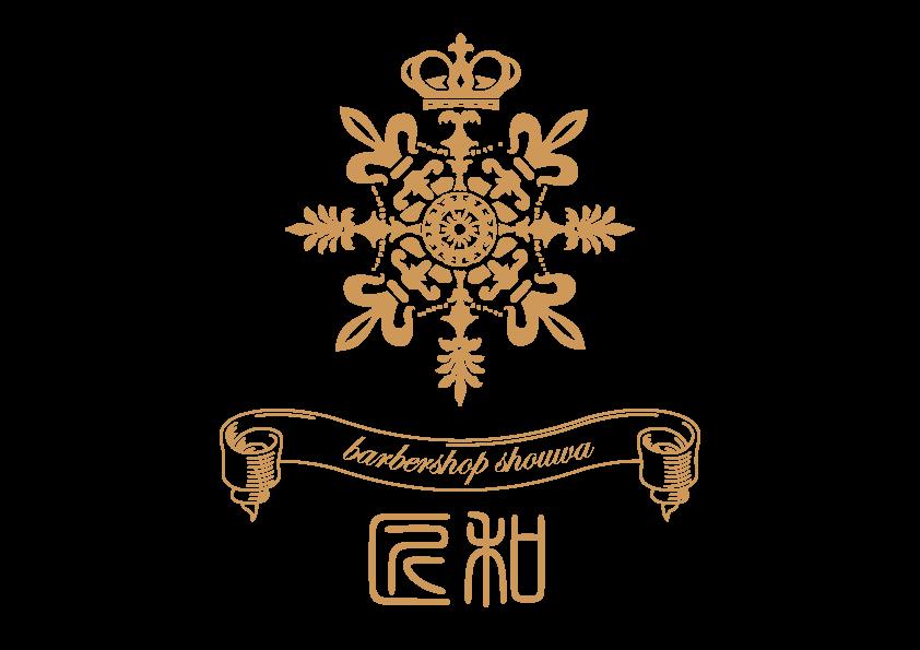 幡ヶ谷・初台メンズ専門美容院 | 匠和ロゴ