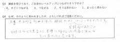 アンケート2.JPG