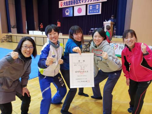 2019.1.14大船渡駅伝大会image3.jpeg