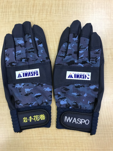 【作成事例・手袋(刺繍)】