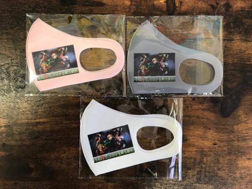 2021初売りマスク.jpeg
