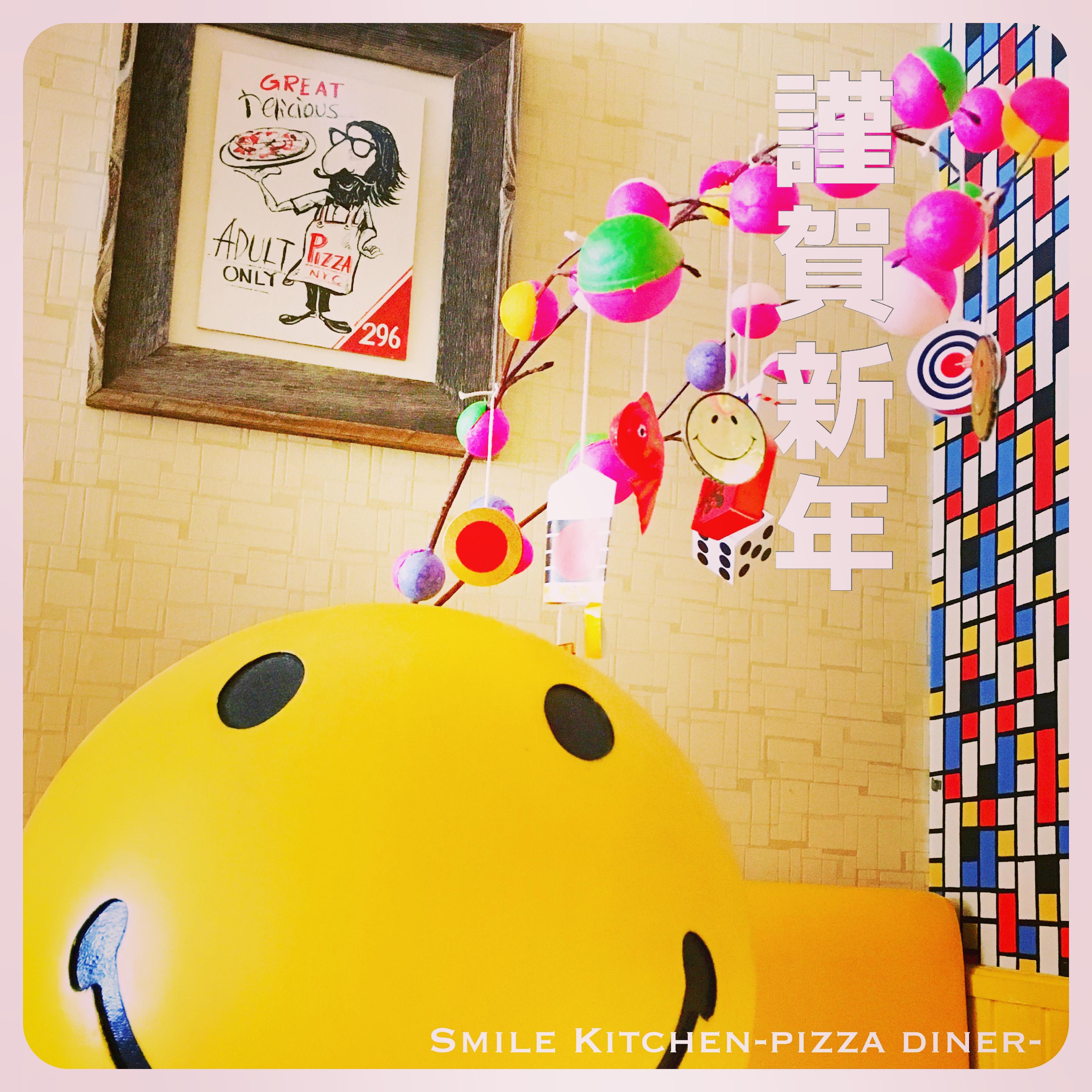 謹賀新年 Smile Kitchen Pizza Diner 円山裏参道
