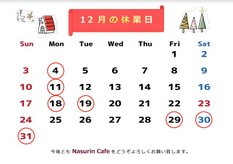 Dec_2017.png
