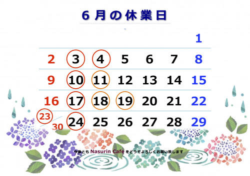 茄子鈴 D 休業日 calender.jpg