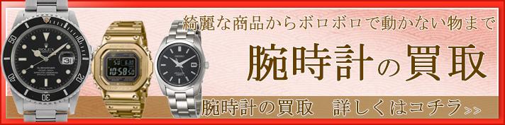 品目 フレーム 時計.png