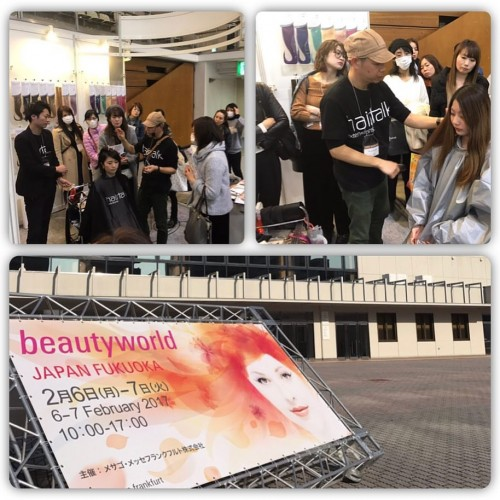 fukuoka_beautyworld_extension_demonstration.jpg