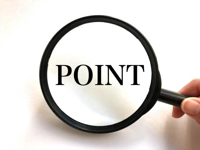 虫眼鏡で拡大されたポイントの文字