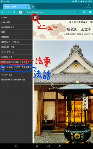 InkedScreenshot_20210707-1423638_LI.jpg