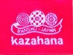 kazahana織ネーム (2).JPG