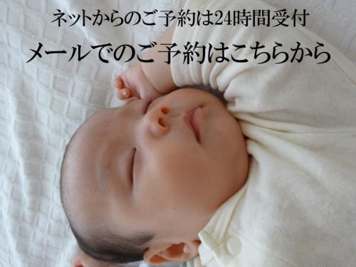 yoyaku_1.jpg