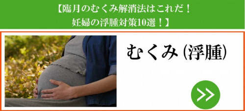 b-mukumi.jpg