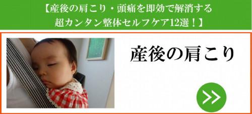 s-katakori.jpg