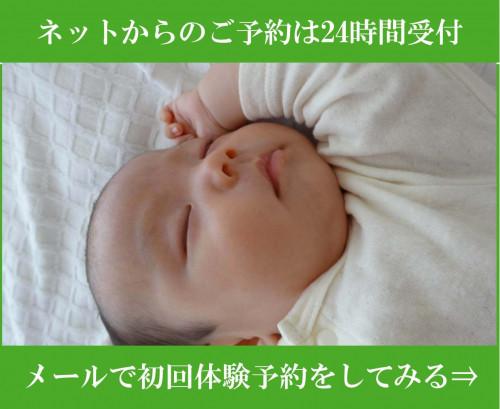 yoyaku0929.jpg