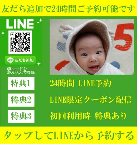 line0731.jpg