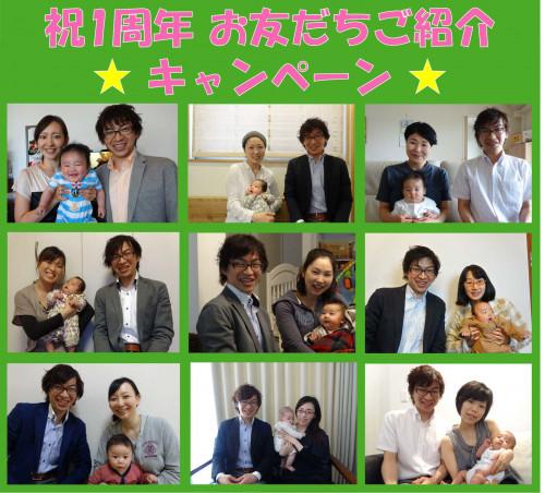 many-syoukai-c.jpg